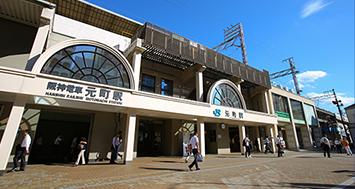 JR元町駅徒歩5分